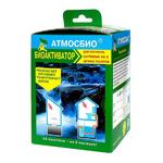 Биоактиватор Атмосбио 600 гр