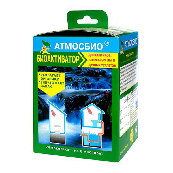 https://biofor.info/files/products/atmosbio-6.600x600.jpg?c7771f896c4a2777704bcba0037aa1f7